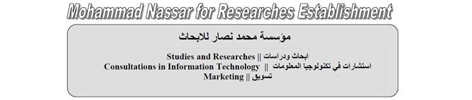 Mohammad Nassar for Researches Establishment (MNFRE)